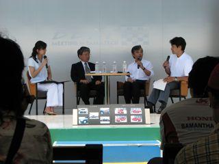 2007 Honda Classic Meeting 第1回「ビートミーティング」