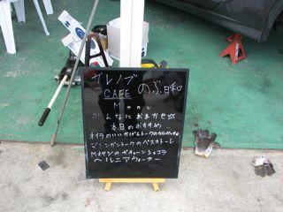 070623_nob_biyori.jpg