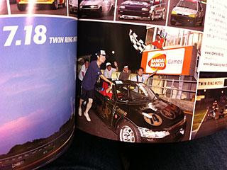 idlers magazine vol.18