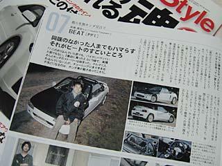 Honda Style 4月号