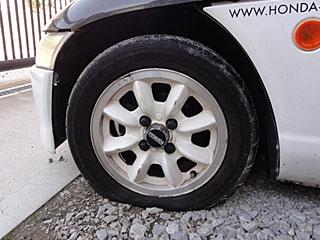 タイヤがパンクした