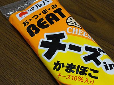 20111215_otsumami_beat.jpg
