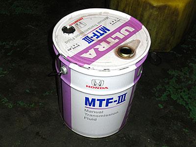 ホンダ純正のミッションオイル「ULTRA MTF-Ⅲ」