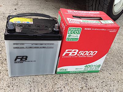 20130928_battery04.jpg