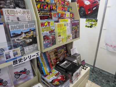20131127_43rd_tokyo_motor_show_2013_02.jpg