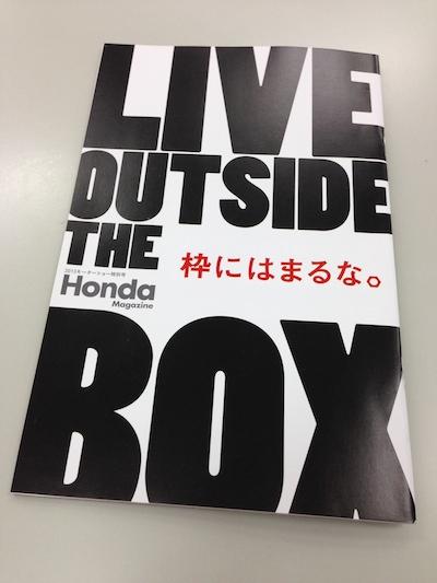 20131127_43rd_tokyo_motor_show_2013_13.jpg