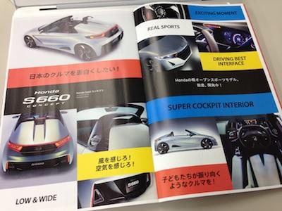 20131127_43rd_tokyo_motor_show_2013_14.jpg
