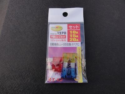 20140202_fuse05.jpg