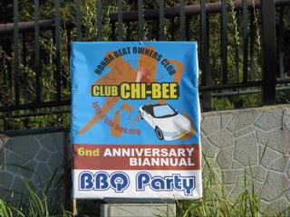 CLUB CHI-BEE 6周年記念BBQ in 蓮沼・千葉
