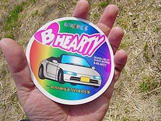 第9回 B-HEARTY meeting/ステッカー