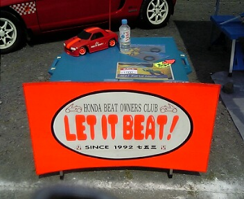 MEET THE BEAT! 2005