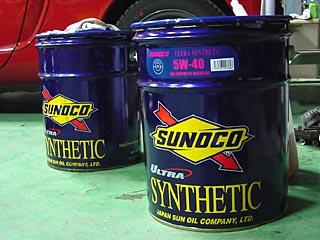 エンジンオイル交換/SUNOCO 5W-40