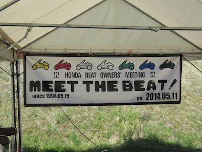 mtb2014-09.jpg