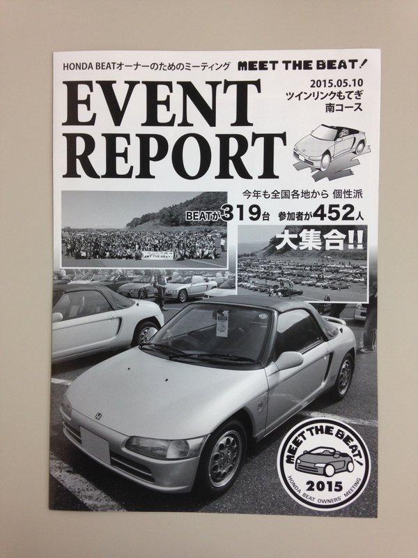 mtb2015_report_000.jpg