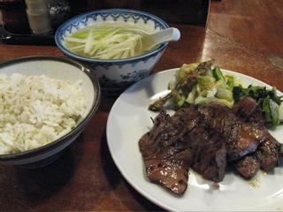 味 太助/牛タン