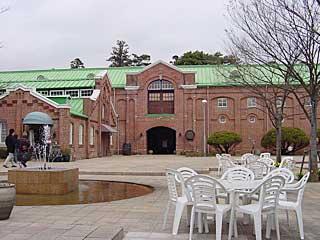 神谷傳兵衛記念館