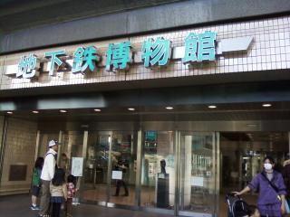 2010-03-22-0181.jpg