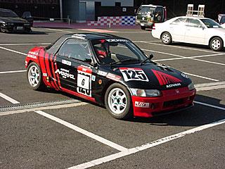s-CAR036.jpg