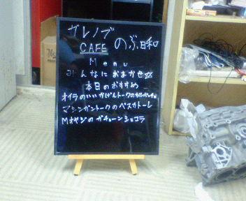 kureiji-itizoku06-22.jpg