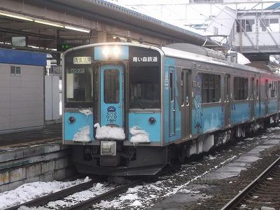 s-aomori 041.jpg