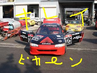 s-bibibibibi-to01-27.jpg