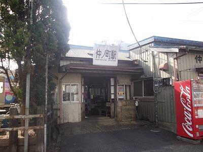 s-chiusidehonnchousi 004.jpg