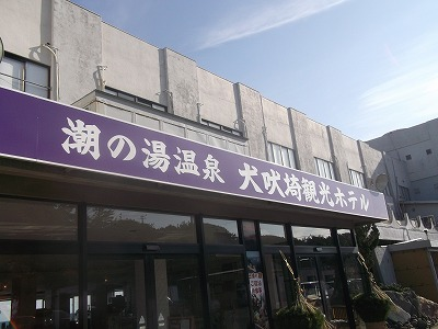 s-chiusidehonnchousi 022.jpg