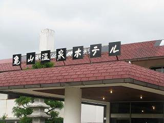 s-iyodake%20019.jpg