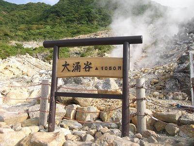 s-kofuji 019.jpg