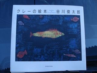 s-kureiji-itizoku06-08-.jpg
