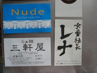 s-meisiko-na-%20004.jpg