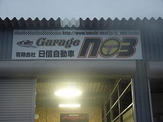 s-nobunobubu06-01-31 005.jpg