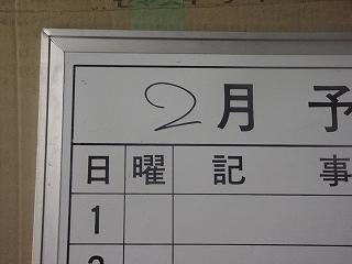 s-nobunobubu06-02-06 003.jpg