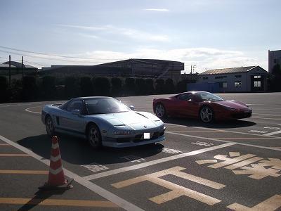 s-osamaranaihito 001.jpg