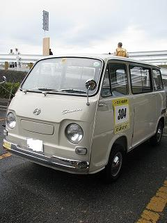 s-oujioujide%20009.jpg