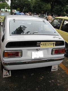 s-oujioujide%20029.jpg