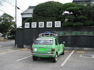 s-oyasumidayo001-0021%20003.jpg