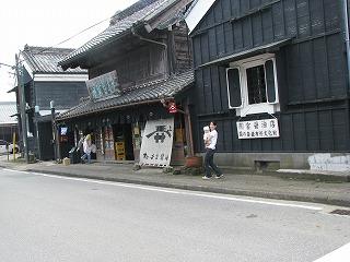 s-oyasumidayo001-0021%20004.jpg
