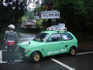 s-oyasumidayo001-10-27%20002.jpg