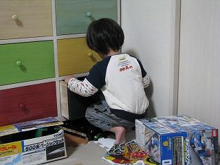 s-sansaiotannjyoubi 001.jpg