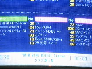 s-taikyuure-su%20030.jpg