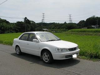 s-yutori100.jpg