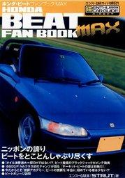 beat_fan_book_max.jpgのサムネール画像