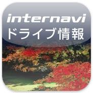 internavi_kouyou.jpg