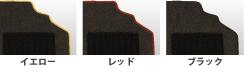 item03_3s.jpg