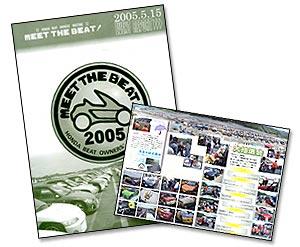 Meet The Beat!2005 Event Report